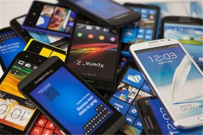 100 دستگاه گوشی تلفن همراه قاچاق به مقصد نرسید