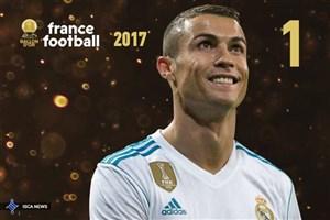 رونالدو از مسی سبقت گرفت/ ستاره مادرید ثروتمند ترین فوتبالیست جهان