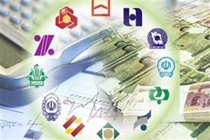 تاکید بر تعامل بانک ها با واحدهای صنعتی خراسان شمالی