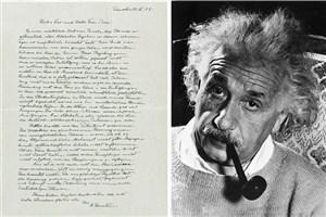 نامههای اینشتین به دوستش بیش از یک میلیون دلار فروخته شد