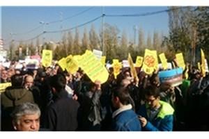 مردم تهران در محکومت انتقال پایتخت رژیم صهیونیستی به بیتالمقدس تظاهرات کردند