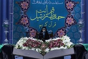 حضور ۳۱۸ خارجی و ۷۸۰ حافظ کل در مسابقات بانوان دارالقرآن امام علی(ع)