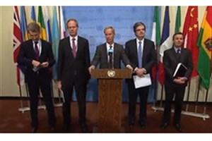 بیانیه اعضای اروپایی شورای امنیت علیه آمریکا