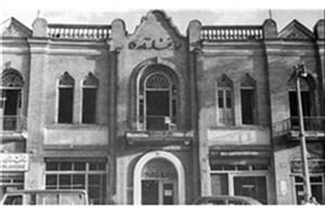 کافه نادری یکی از آثار ثبت شده ملی در تهران است
