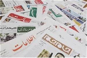 محکومیت اقدام ترامپ تیتر نخست روزنامه های استانی/جمعه خشم/خروش مذهبی  ایران