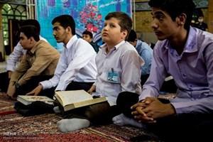 مسابقات کشوری قرآن، عترت و نماز ویژه دانش آموزان