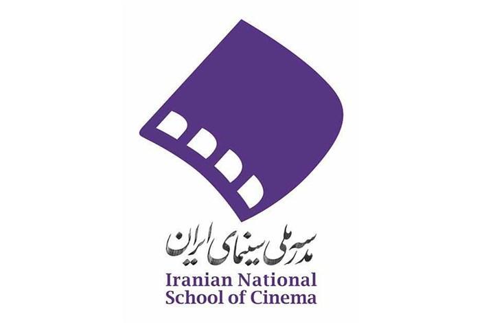 کارگاه جلوه های ویژه میدانی در مدرسه ملی سینما برگزار می شود