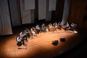 دومین جشنواره موسیقی کلاسیک ایرانی آغاز به کار کرد
