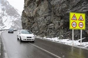 بارش برف و لغزندگی جادهها در البرز/وقوع یخبندان در جاده چالوس