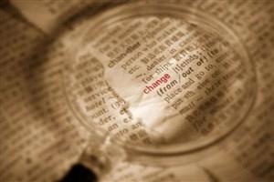 کارگاه ترجمه متون مطبوعاتی برگزار می شود