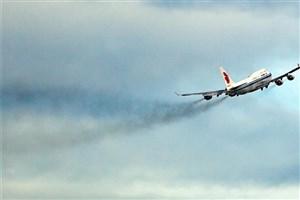 سهم هواپیماها در آلودگی هوا/ فرسودگی ناوگان، هوای پرواز را تیره کرده است
