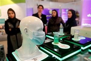 فن بازار پارک علم و فناوری دانشگاه تهران برگزار می شود
