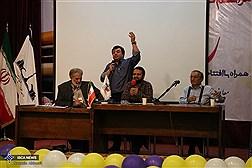 مناظره به مناسبت روز دانشجو در دانشگاه علوم و تحقیقات