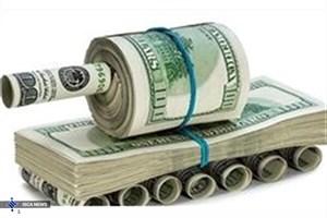 جدیدترین نرخ ارز دولتی اعلام شد/دلار بانکی 35,499 ریال + جدول