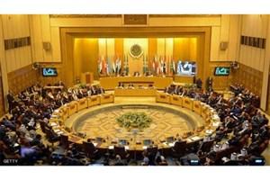 بیانیه اتحادیه عرب درباره قدس