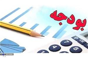 سهم صندوق توسعه ملی از درآمد نفت و گاز ۳۲درصد میشود