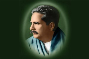 نقد و بررسی  اندیشه اقبال لاهوری  در سرای اهل قلم