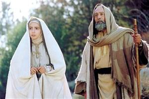 «مریم مقدس» از شبکه افق پخش می شود