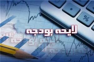 افزایش بودجه عمرانی لایحه ۹۷ نسبت به پیشبینی عملکرد سال جاری