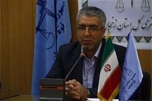 استان زنجان در زمینه ابلاغ الکترونیکی عقب است