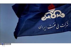 درآمد 309 هزار میلیارد تومانی شرکت ملی نفت ایران در لایحه بودجه سال آینده