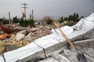 افزایش کشتهشدگان زلزله کرمانشاه به ۵۷۹ نفر/ ۹ نفر توسط کمیته تجسس شناسایی شدهاند