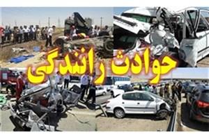 ۴ کشته در سانحه رانندگی در کنار گذر اراک