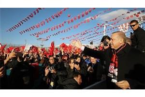 اردوغان رژیم صهیونیستی را تروریست خواند