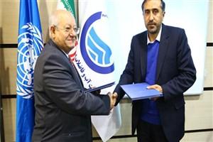 امضای تفاهمنامه آموزشی در حوزه مدیریت آب و فاضلاب با  اسکان بشر سازمان ملل متحد در ایران