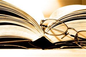 معرفی برگزیدگان  جایزه «شعر شاملو»