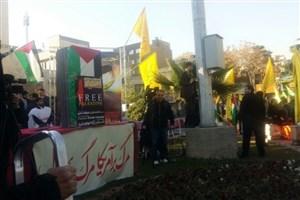 اجتماع جوانان مدافع قدس شریف در میدان فلسطین آغاز شد