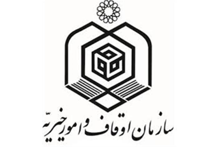 مسئولان سه کمیته برگزاری سی وپنجمین دوره مسابقات بین المللی قرآن منصوب شدند