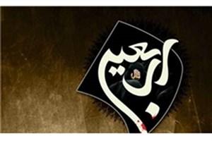 «اربعین» حمید مجتهدی در مرحله تدوین قرار گرفت