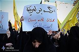 تجمع ضد صهیونیستی در میدان فلسطین