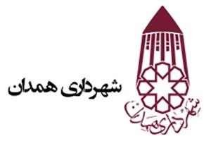 ابلاغ حکم شهردار همدان از سوی وزارت کشور