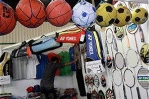 تجهیز همه مدارس دولتی منطقه 11 به اقلام ورزشی