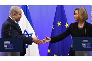 تلاش نتانیاهو برای فرار از انزوای اسراییل