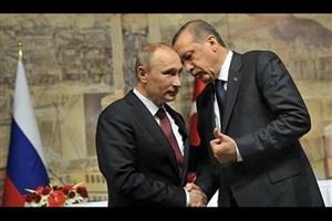 دیدگاه مشترک روسیه و ترکیه در موضوع بیت المقدس