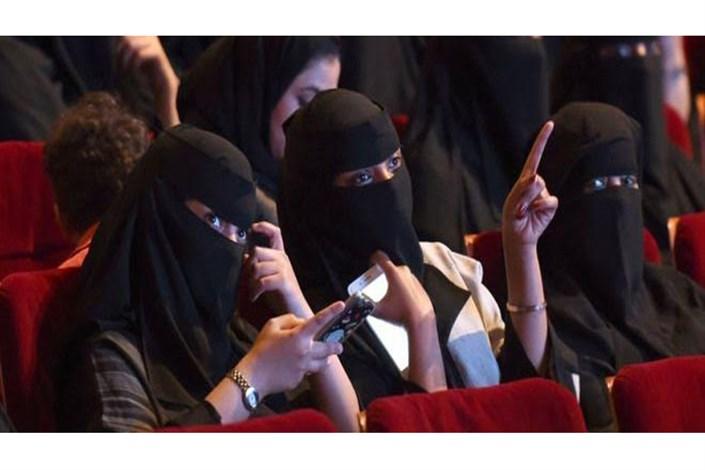 سینما به عربستان رسید