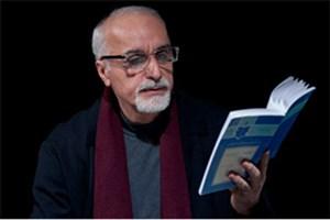 نکوداشت داریوش مؤدبیان در ششمین جشنواره تئاتر شهر
