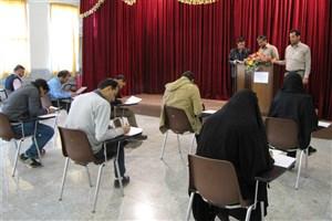 مسابقات کتبی قرآن کریم امروز در دانشگاه آزاد واحد جاسب برگزار شد