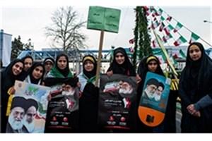 تجمع خودجوش1000 دانشآموز تهرانی در اعتراض به تصمیم اخیر ترامپ؛ فردا