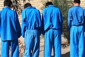 باند 4 نفره مالخر و سارقان گوشیهای همراه در مرکز تهران شناسایی شد