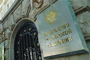 خروج کارمندان سفارت روسیه از صنعا