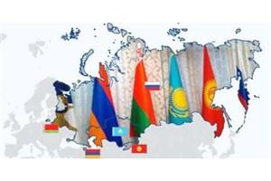 تفاهم نامه تجاری ایران و اوراسیا از بهمن ماه عملیاتی می شود