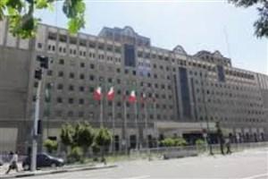 تجمع بازنشستگان وزارت بهداشت و دانشگاههای علوم پزشکی مقابل مجلس