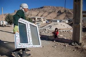 تفاوت بین زلزله های  کرمانشاه  و تهران