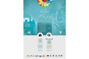 مهلت ارسال اثر به جشنواره فیلم و عکس راه آهن تمدید شد