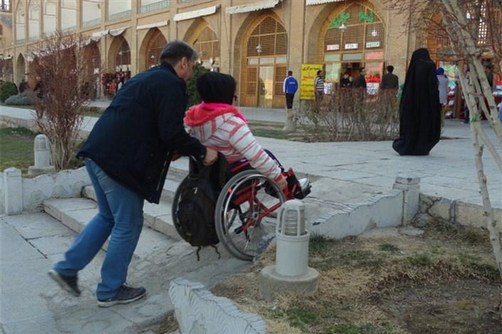 مناسب سازی معابر نیاز اول معلولان و سالمندان