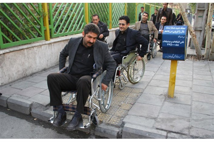 رمپ معلولان